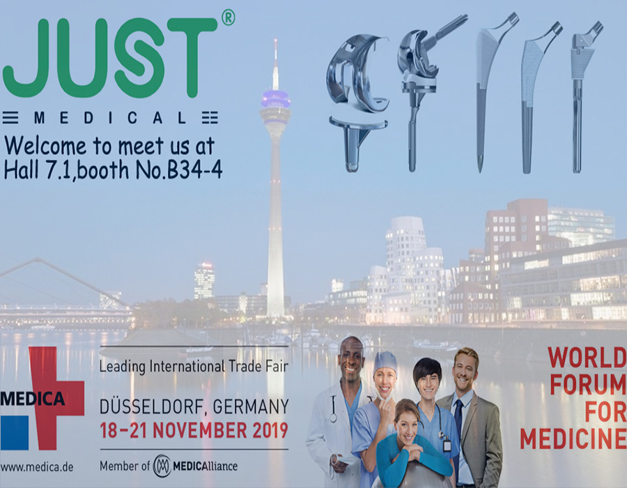 JUST MEDICAL will attend the MEDICA 2019 at Dusseldorf, Germany